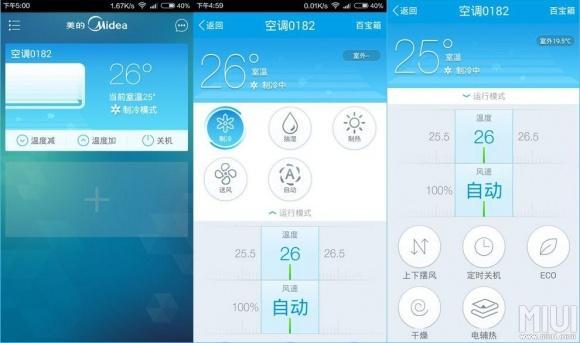 智能家具app开发
