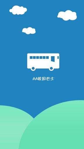 东莞APP开发公司