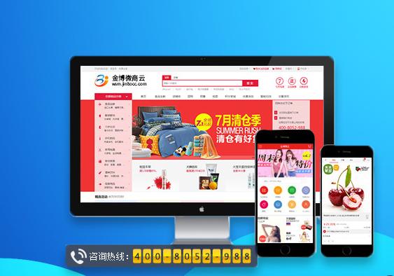 bwin中国官网商城系统