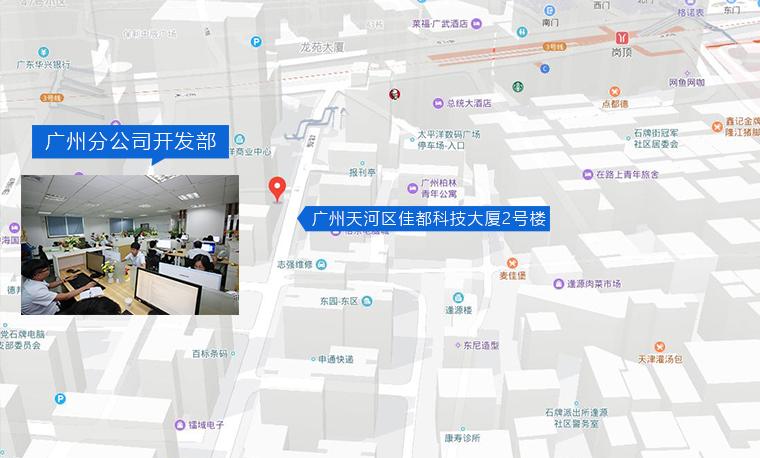 gz_map.jpg