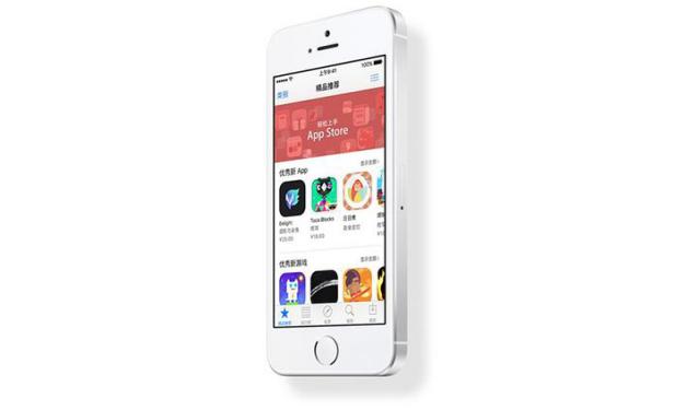 跨境电商app