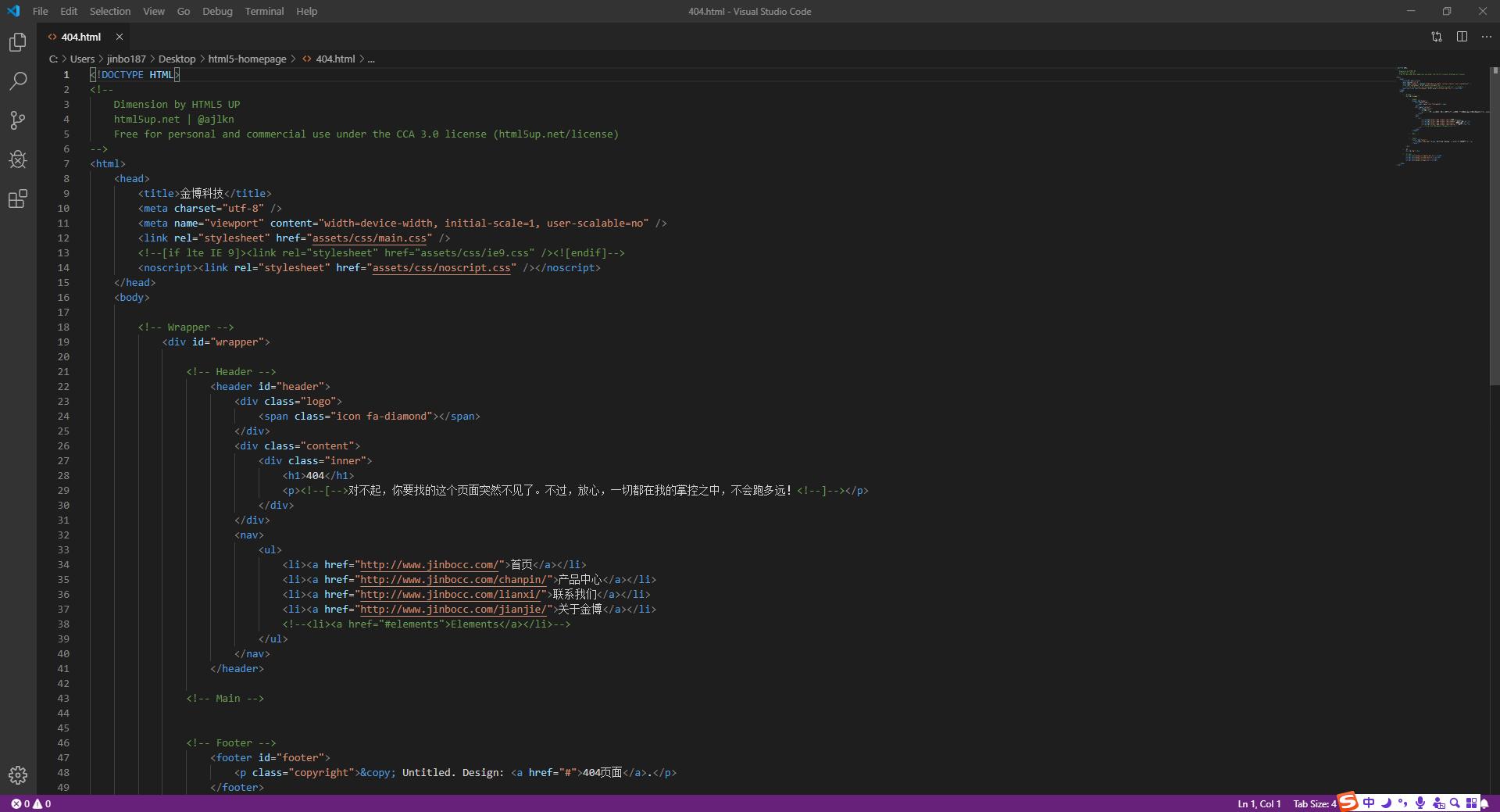 软件开发平台
