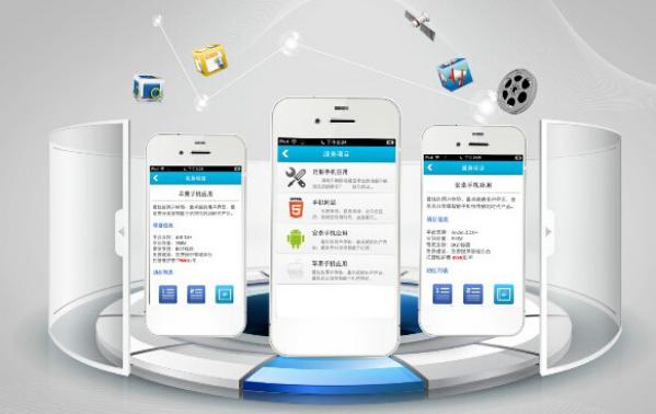 东莞软件开发